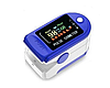 Пульсоксиметр мультимонитор Smart Pulse Oximeter OX-832