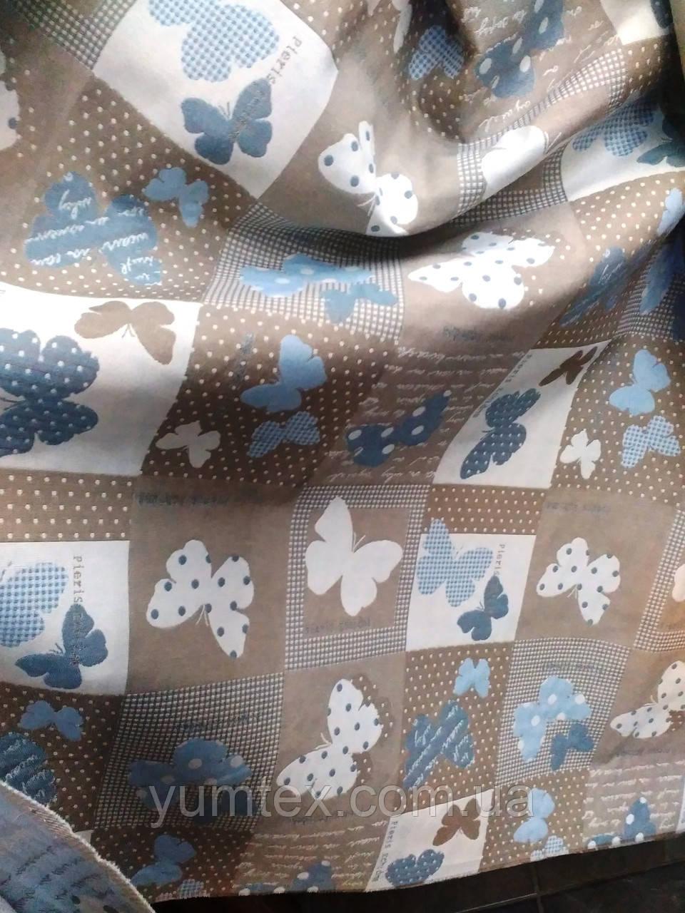 Ткань декративная голубые и белые бабочки, фон капучино