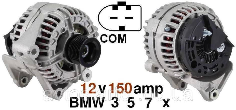 Генератор оригинальный Bosch б/у BMW 520, 525, 530, 730, X3