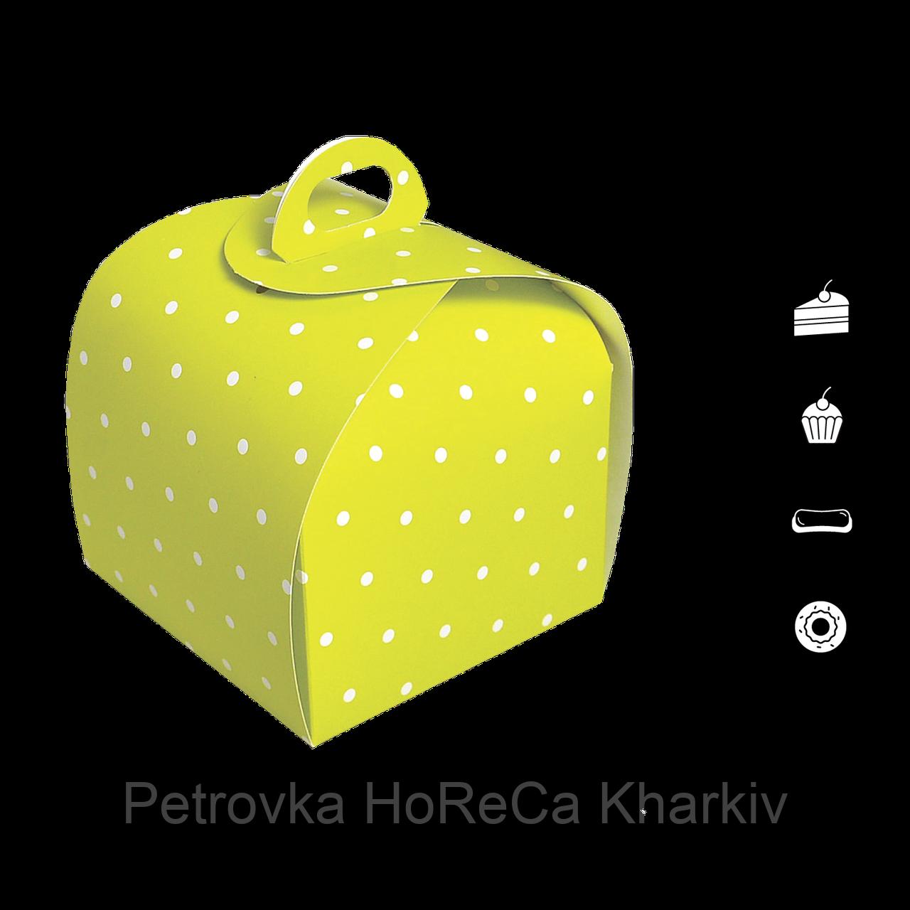 """Коробка для торта КУПОЛЬНА """"КТ 0415"""", Зелений Горох 110*110*110мм, (уп/25шт)"""