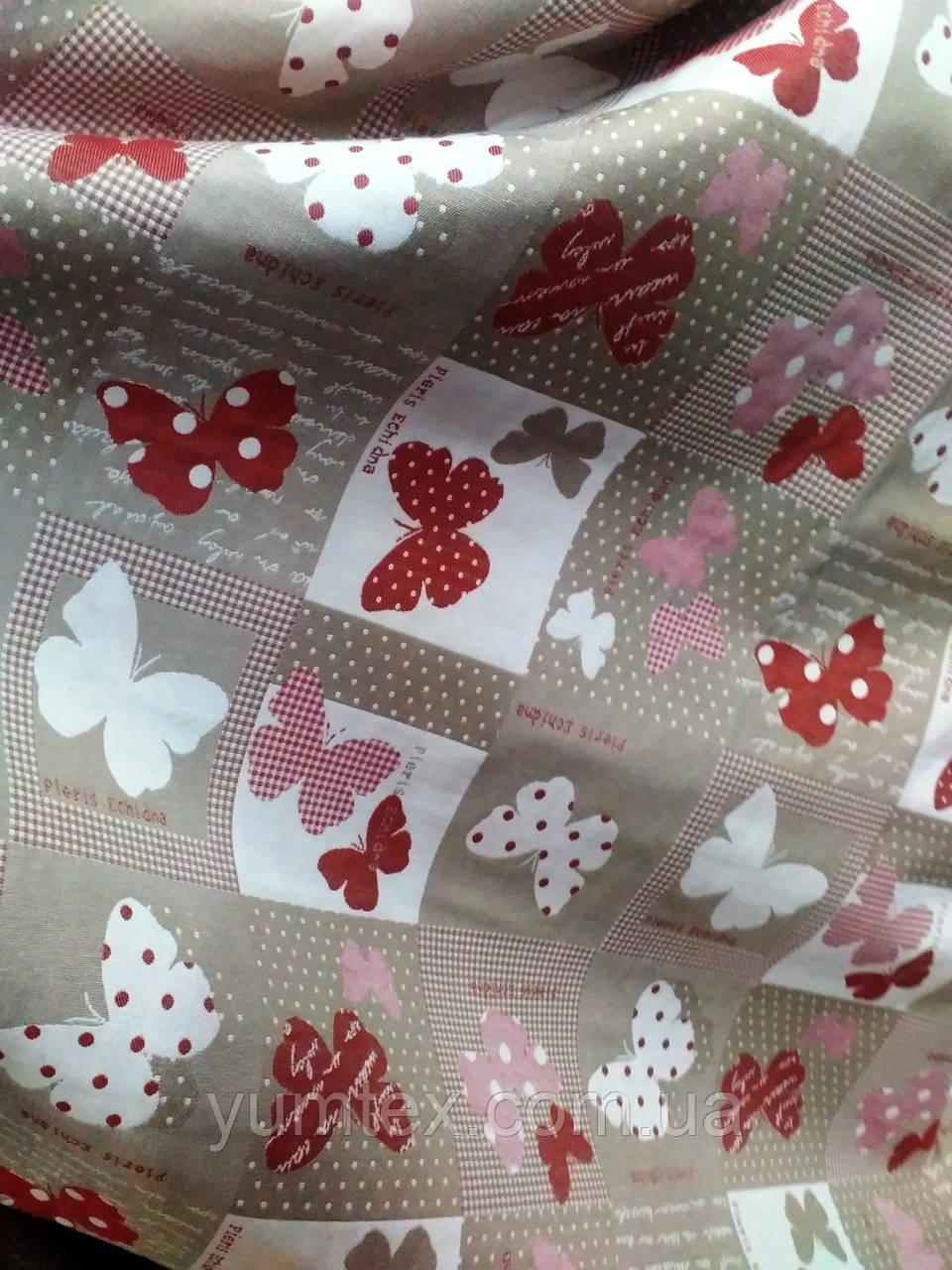 Ткань декративная красные и белые бабочки, фон капучино