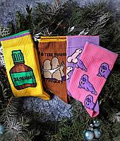 """Подарочный набор носков женских и мужских """"Тюлень, Зеленка, Гречка"""" Набор носков с надписью с приколами"""