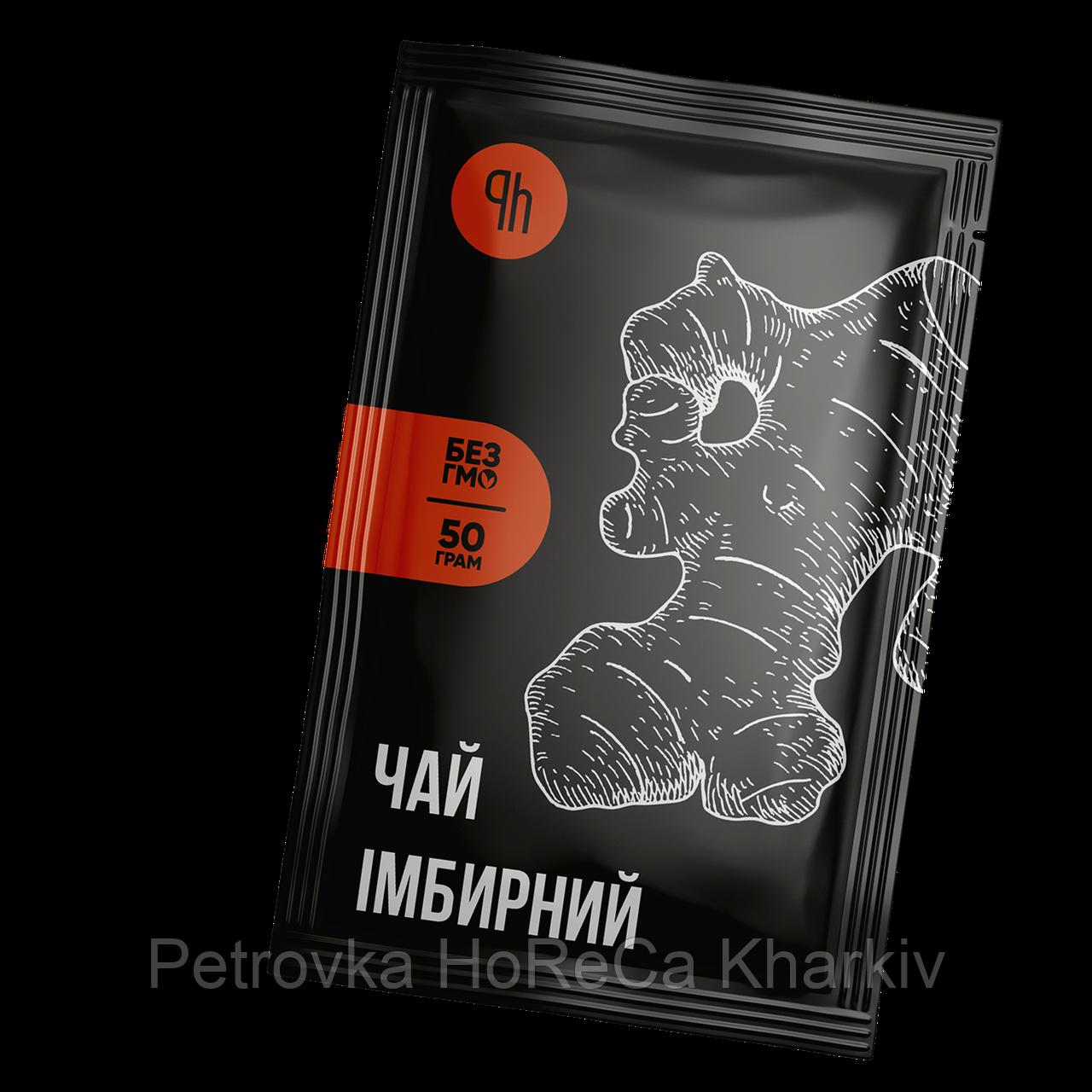 """Концентрат TM Ph """"Чай Имбирный"""" 50г Дой Пак, 1шт (100шт/ящ)"""