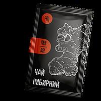 """Концентрат TM Ph """"Чай Имбирный"""" 50г Дой Пак, 1шт (100шт/ящ), фото 1"""