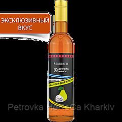 Сироп 'Груша-Дорблю' для коктейлей Maribell-Petrovka Horeca 700мл
