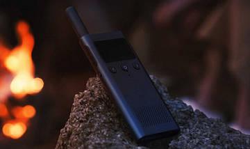 Рация Xiaomi Mijia Walkie Talkie black (А208), фото 3