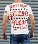 Белая мужская футболка Philipp Plein Aloha, фото 4