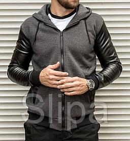 Утепленная мужская серая толстовка с капюшоном и кожаными рукавами