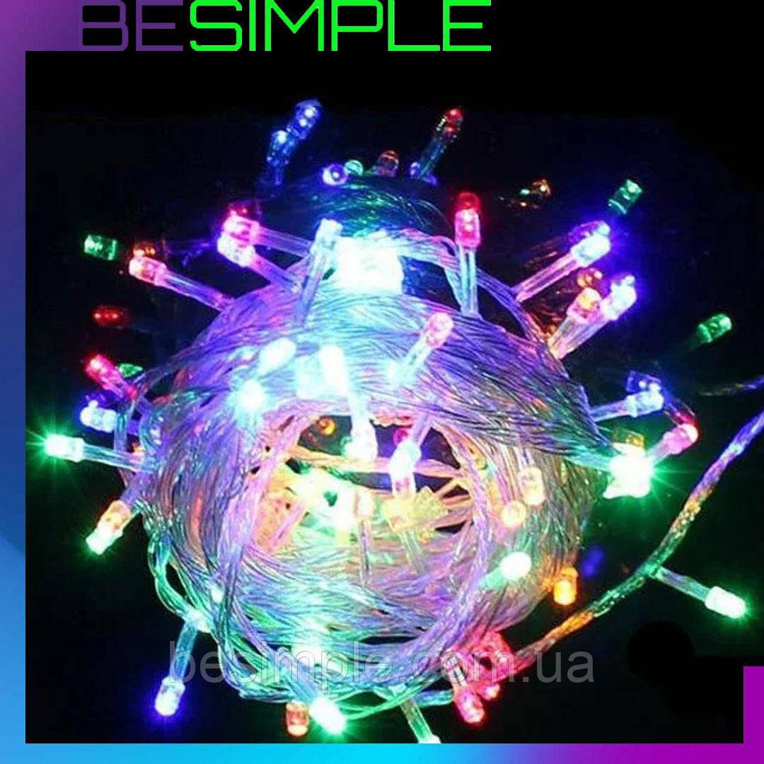 Гирлянда светодиодная разноцветная на 400 LED