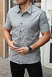 Мужская приталенная серая рубашка короткий рукав, фото 3