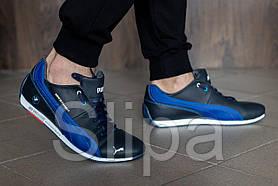 Мужские кожаные кроссовки Puma bmw темно-синие