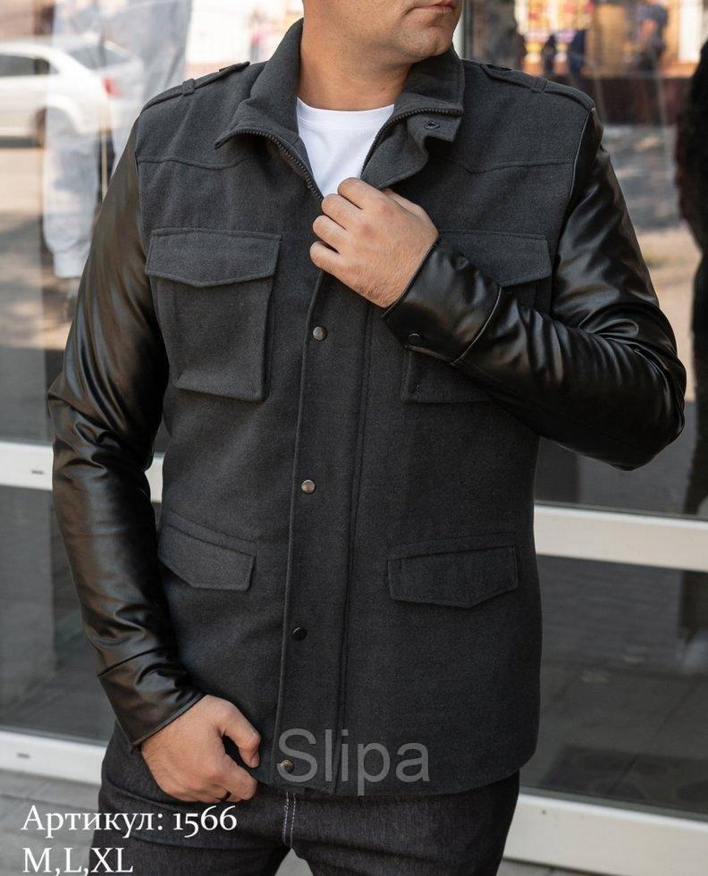 Чоловіча куртка пальто сіра з кашеміру з шкіряними рукавами утеплена