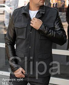Мужская куртка пальто серая из кашемира с кожаными рукавами утепленная