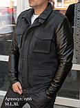 Чоловіча куртка пальто сіра з кашеміру з шкіряними рукавами утеплена, фото 4