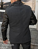 Чоловіча куртка пальто сіра з кашеміру з шкіряними рукавами утеплена, фото 5