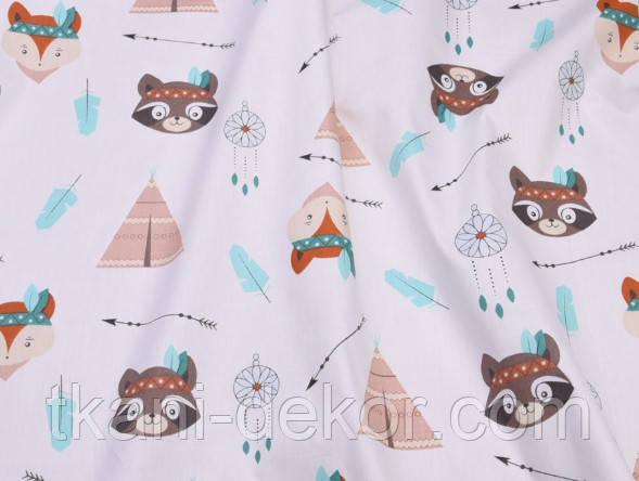 Сатин (хлопковая ткань)  лисички и мишки индейцы (50*160)