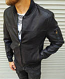 Мужская куртка бомбер чёрная матовая кожа, фото 2
