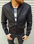 Мужская куртка бомбер чёрная матовая кожа, фото 3