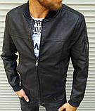 Мужская куртка бомбер чёрная матовая кожа, фото 4