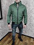 Мужская утепленная куртка бомбер хаки, фото 8
