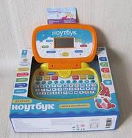 Интерактивная игрушка Детский ноутбук, укр PL-719-50