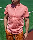 Мужская коралловая льняная рубашка короткий рукав, фото 2
