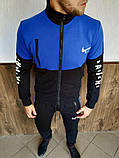 Мужской спортивный костюм Nike Air синий с чёрным, фото 4