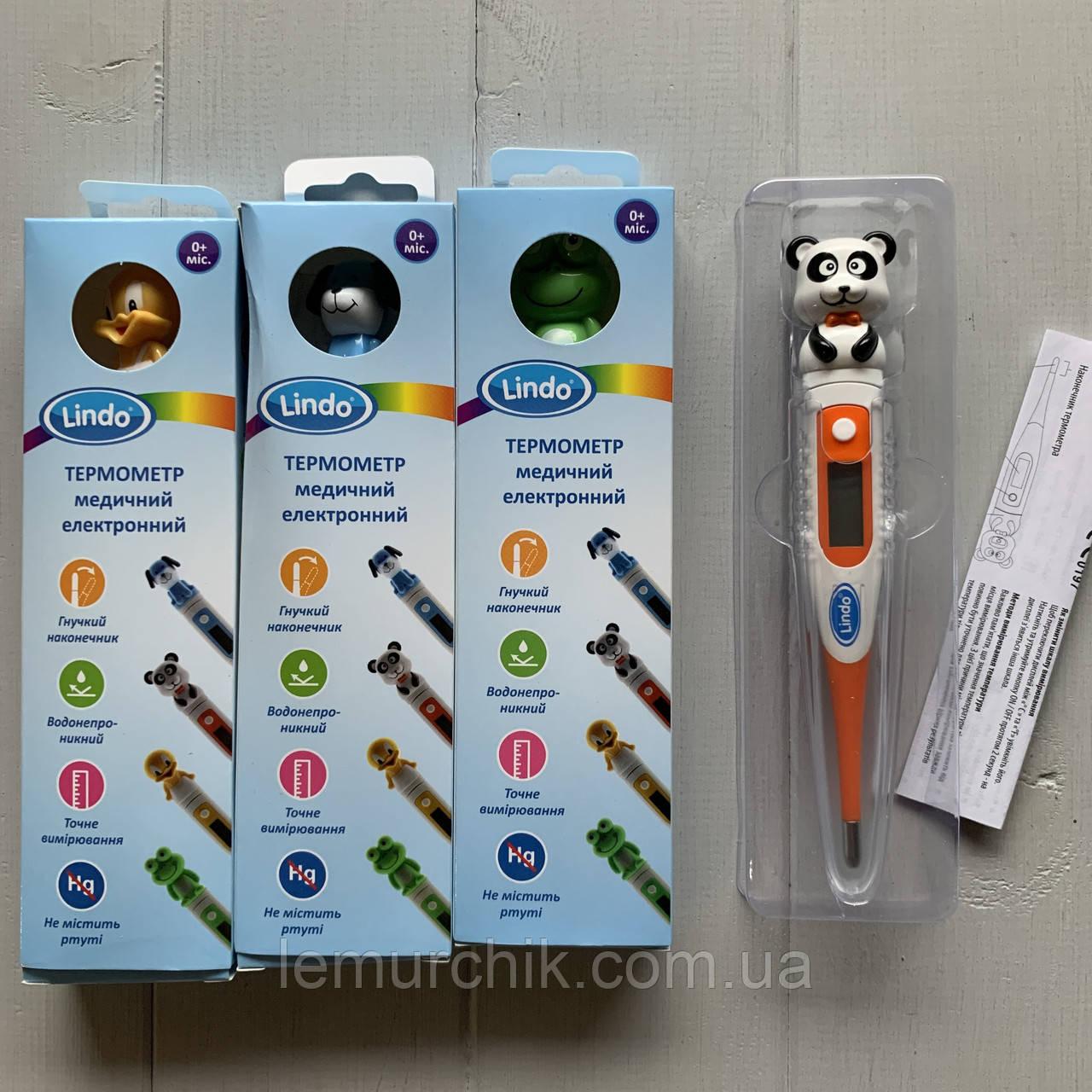 Электронный термометр с гибким носиком Lindo