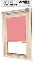 Тканевая ролета для мансардных окон Fakro 78x160. Цвет короба--сосна. Ткань однотонная. 33 цвета на выбор.