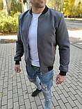 Мужской кашемировый серый бомбер, фото 4