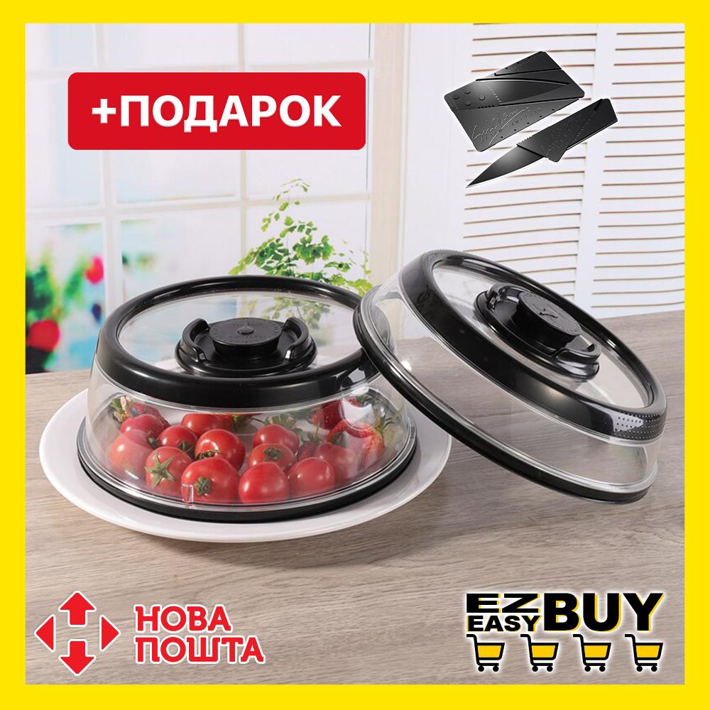 Вакуумная Крышка 25см Vacuum Food Sealer, крышка упаковщик для дома, вакууматор для продуктов