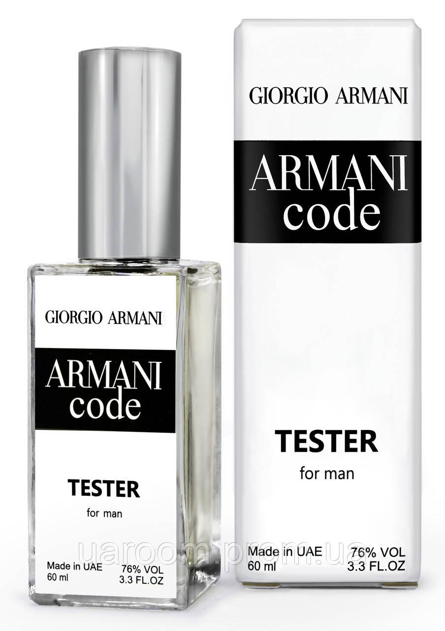 Тестер DUTYFREE мужской Giorgio Armani Code, 60 мл.