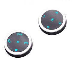 Кнопки управління магнітолою на кермі ZIRY DQX-Q2 chrom 10 кнопок, універсальні з підсвічуванням LED
