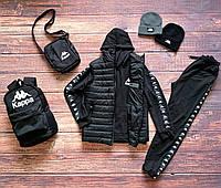 Спортивный зимний теплый костюм мужской Kappa комплект 5в1 - Черный