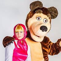 Маша и Медведь.Аниматоры на детские праздники,Бровары.