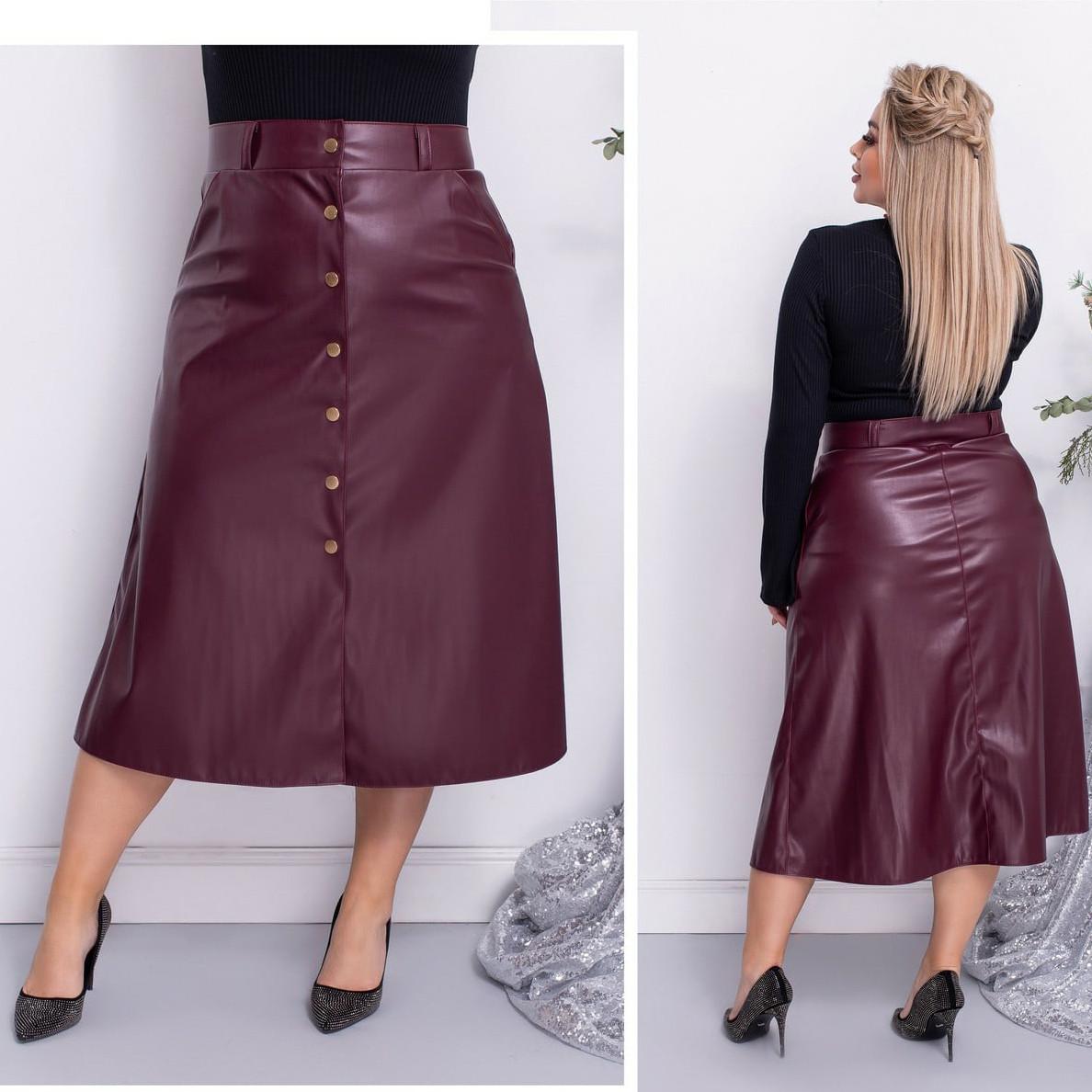 Теплая бордовая кожаная юбка миди