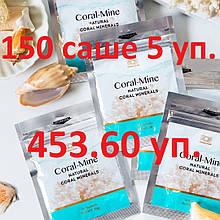 Корал-Майн / Coral-Mine - 5 уп. 150 саше Япония/Коралловая вода, коралова вода, коралловая вода, щелочная вода