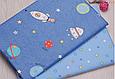 Сатин (хлопковая ткань) на синем планеты и ракеты, фото 3