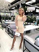 Женское обтягивающее платье с рукавами из сеточки, фото 1
