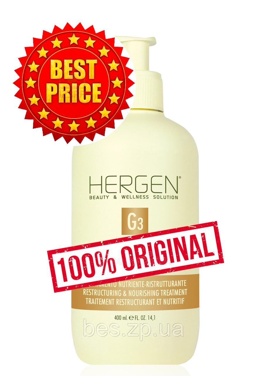 Бальзам интенсивное питание Hergen G3 400 мл