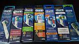 Оригинальная подставка для 1 зарядки + 1 щетки и четырех насадок с крышечкой для зубной щетки Braun Oral-B, фото 4