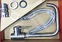 Высокий смеситель для кухни из нержавеющей стали на мойку HAIBA SUS 011-G (HB3895), фото 7