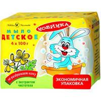 Мило НК 4*100г Дитяче Чистотіл/-590/18