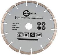 Диск алмазный Intertool - 115 мм сегмент