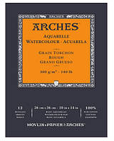 Альбом для акварели 300г 100% хлопок Torchon Arches 12л 26х36см, CANSON