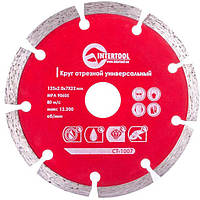 Диск алмазный Intertool - 125 мм сегмент Pro