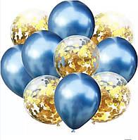Набор шариков ХРОМ + прозрачные с конфетти 031 ( 10 шт )
