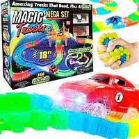 Оригинальная светящаяся детская дорога MAGIC TRACKS  360деталей  2 машинки