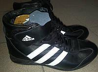 Ботинки мужские кожаные зимние ADIDAS 115-2