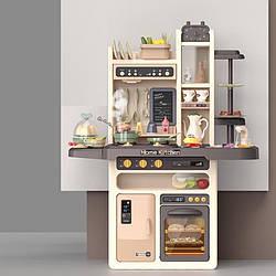 Інтерактивна дитяча велика кухня з водою і парою висота 93 см 889-221